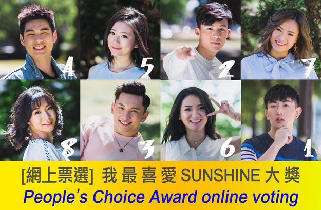 陽光 Chatroom - #1 - #4 Sunshine Boyz!