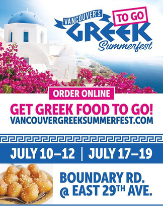 Greek Summerfest 希臘夏日節全新姿態美味登場!