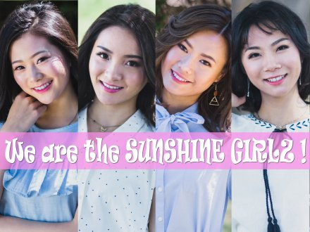 陽光 Chatroom - #5 - #8 Sunshine Girlz!
