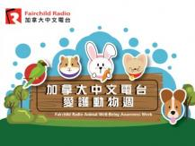 Fairchild Radio DJs Show Their Love for Animals with Nationwide Team Effort