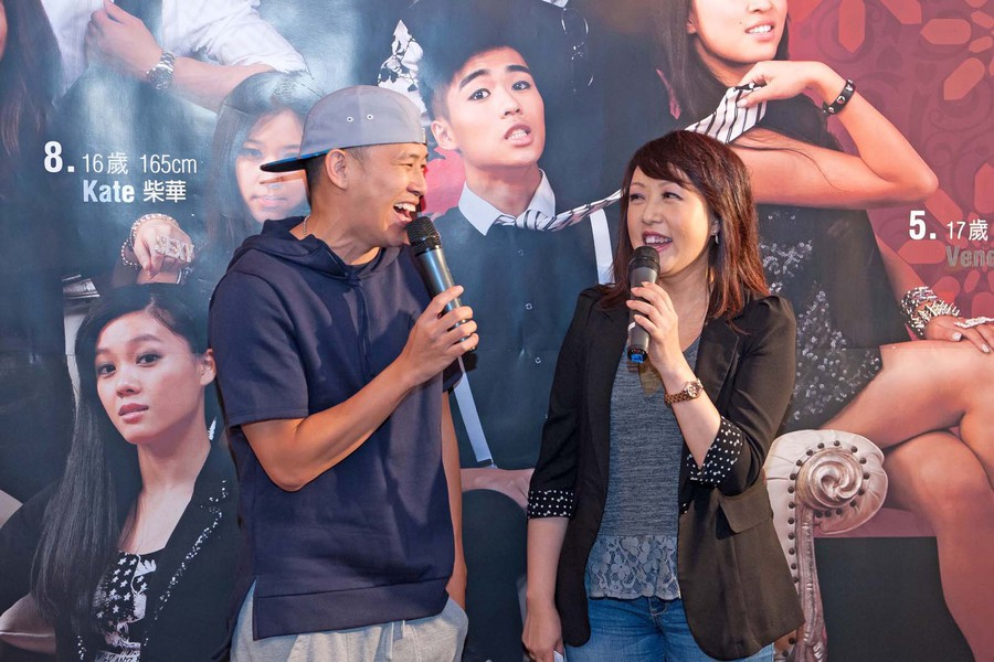 MC Jin Press Conference