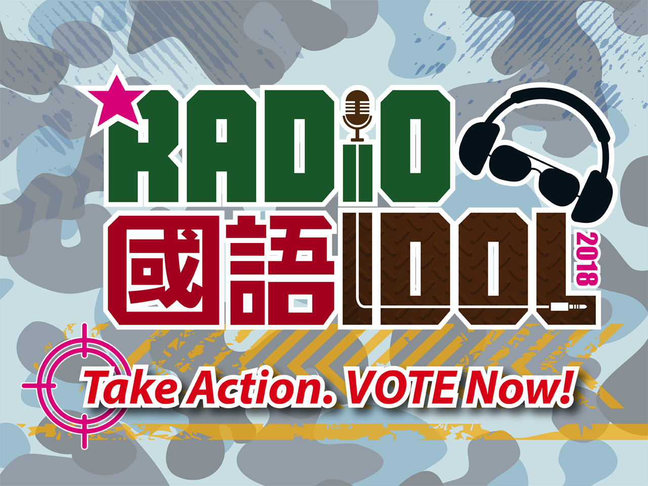 2018我最喜愛國語 Radio Idol People's Choice Award  [已完結]